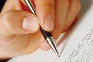 Проведение инвентаризаций и ревизий