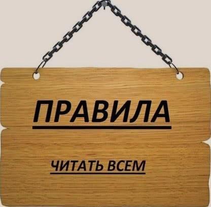 Требования при регистрации ООО