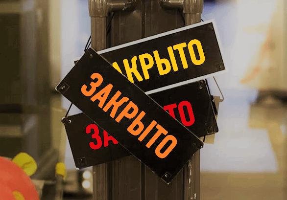 Ликвидация ООО Йошкар-Ола, Марий Эл